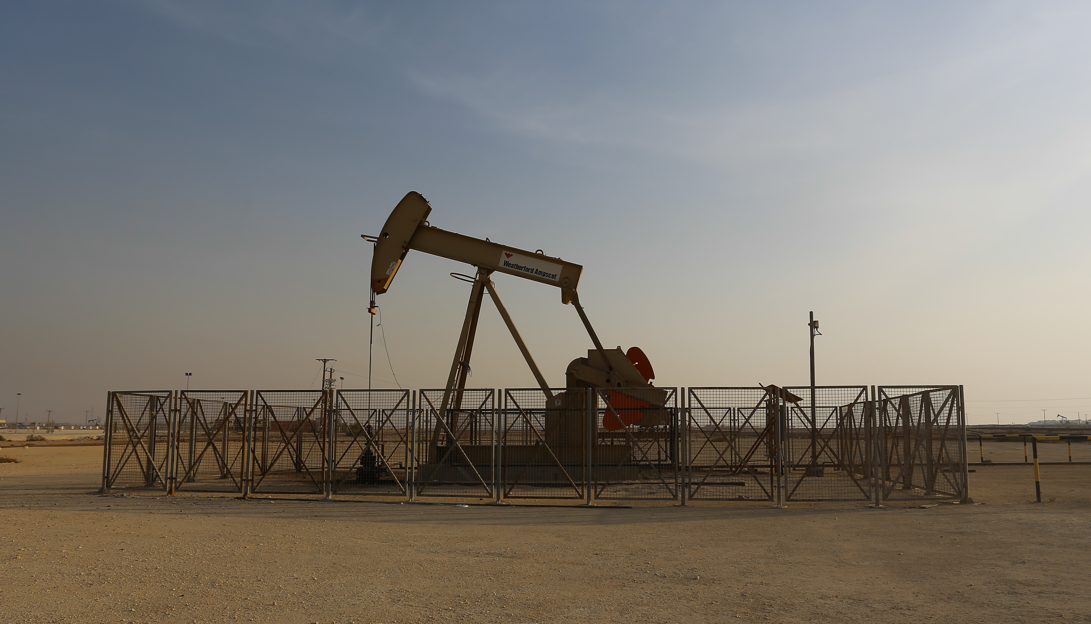 Declining oil revenues may hit Islamic banks