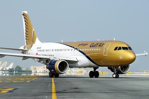 Gulf Air increases Cairo flights