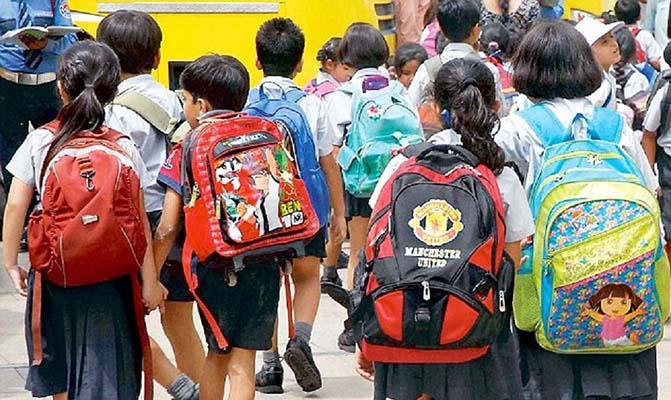 Heavy school bags alert for students