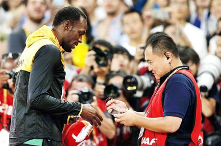 Bolt's scooter assailant says sorry with a bracelet