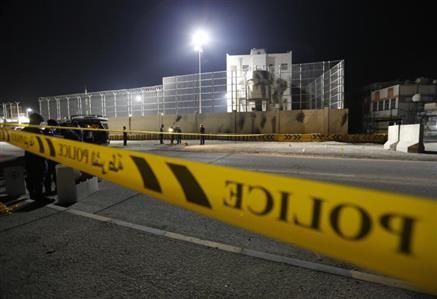 Explosive found in Saar