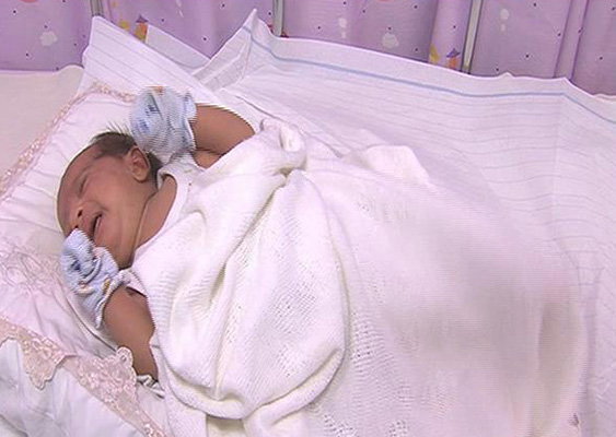 Karranah Blast: Injured baby's parents tell of bomb horror