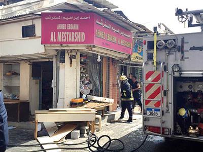 Safety alert after suq shop blaze