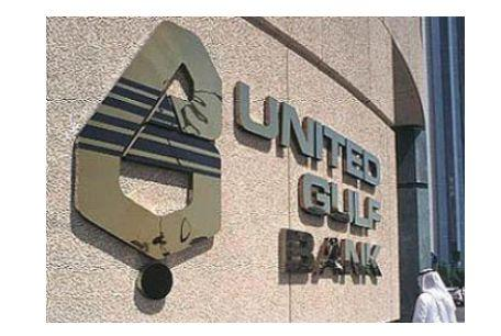 United Gulf Bank names Hussain Lalani as acting CEO