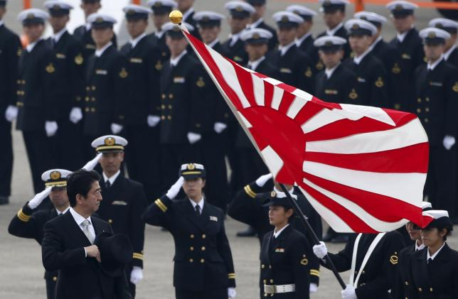 Japan eyes defence budget hike to fortify island chain facing China