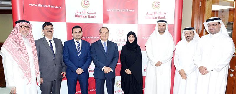 Leadership grooming for bank staff
