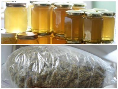 Kuwait: Asian woman caught smuggling marijuana in a honey jar