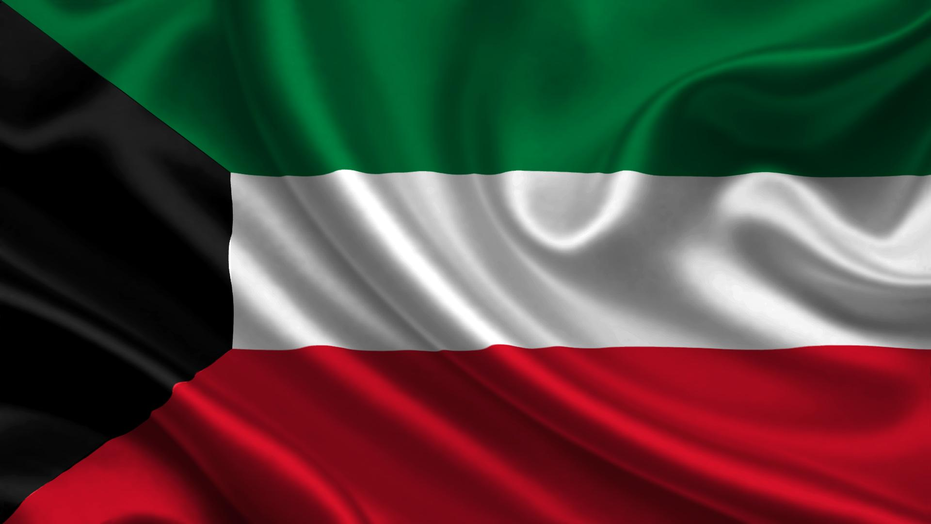 Kuwait charges 24 'linked to Iran' with plotting attacks
