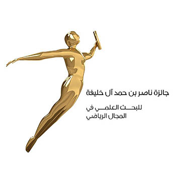 Shaikh Nasser sports research awards set