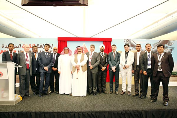Bapco launches key lubricants in Bahrain