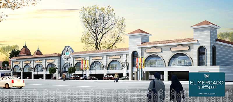 New retail centre set next year