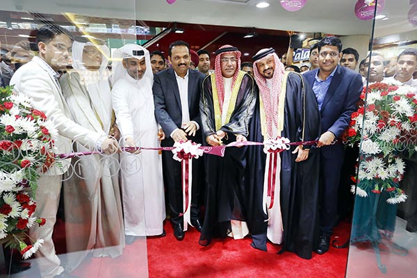 Firm opens key outlet