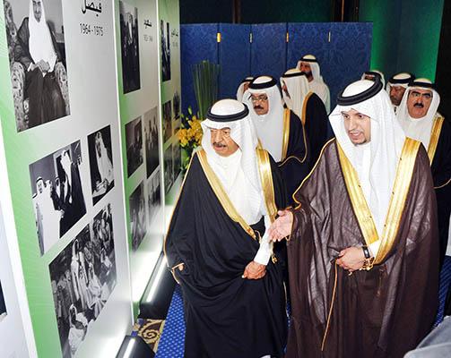 Premier hails Saudi ties