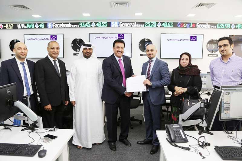 Bank supports BIBF training programme