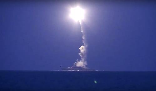 Russia denies US claim Syria-bound missiles crashed in Iran
