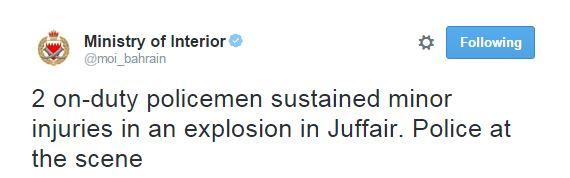 Two policemen injured in explosion in Juffair
