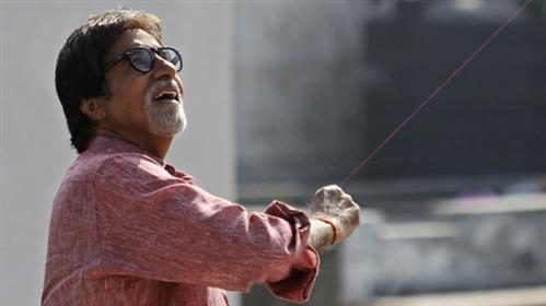 Amitabh Bachchan turns 73, to have a quiet birthday with family