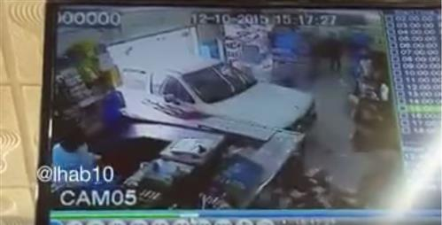Shocking video! Boy nearly killed as car smashes into a shop in Saudi Arabia