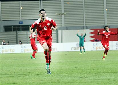 BAHRAIN EASE PAST PHILIPPINES