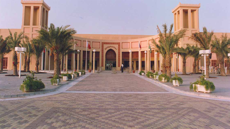 Bahrain News: In Pics: Yemen success celebrated