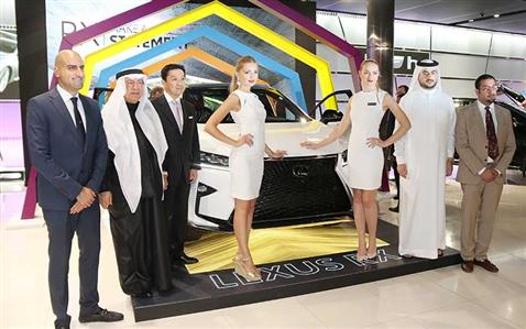 New Lexus model unveiled