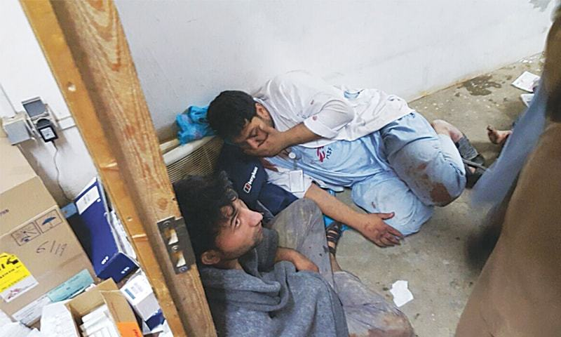US suspends military personnel over Afghan hospital attack