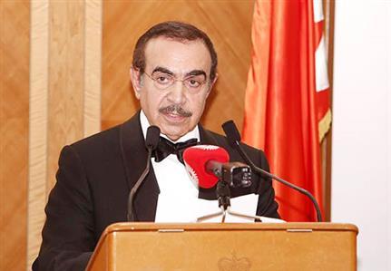 Bahrain 'facing organised terrorism'