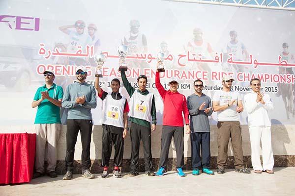 Bahrain: Winners honoured