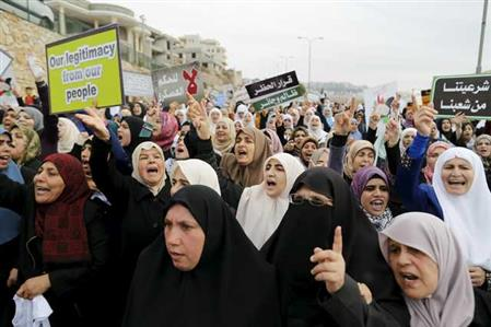 Arab Israelis protest Islamic Movement ban