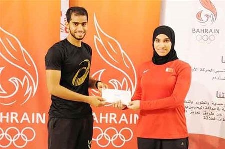 Bahrain: 'National Sports Day' held