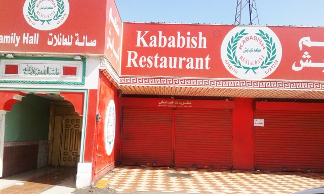 Several restaurants popular among Indian and Pakistani expats shut in Jeddah