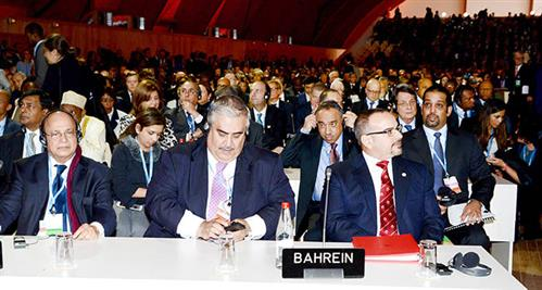 Bahrain pledges support for anti-global warming efforts