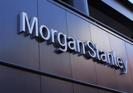 Morgan Stanley plans hundreds of layoffs says report