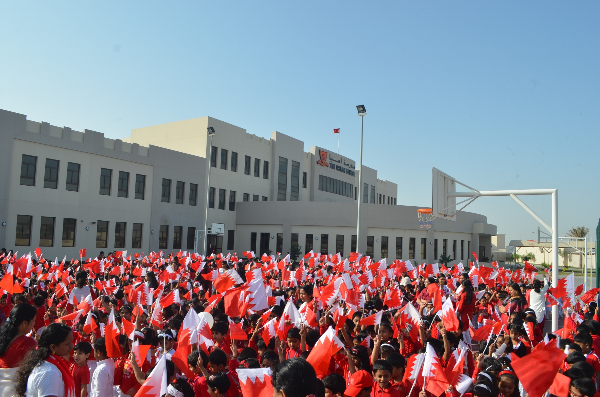 Image result for bahrain independence day