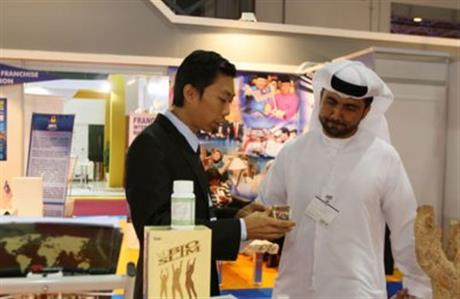 Sharjah to host halal tourism event