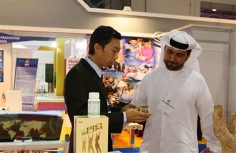 Sharjah to host halal tourism event