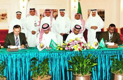 Mobily inks deals to develop Yanbu as smart city