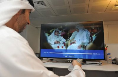 UAE Business: Du offers free access to OSN for National Day