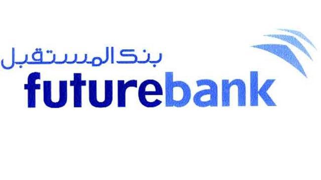 Bahrain regulator says no decision on fate of Iran's Future Bank