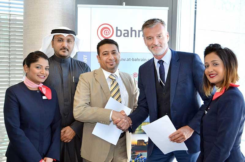 Atbahrain ties up with marhaba