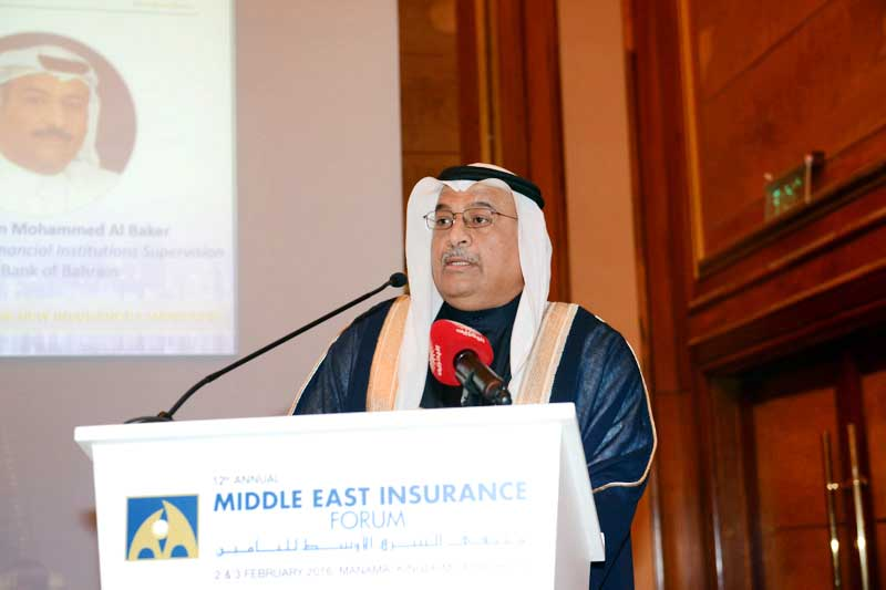 $900bn investment to boost insurance sector