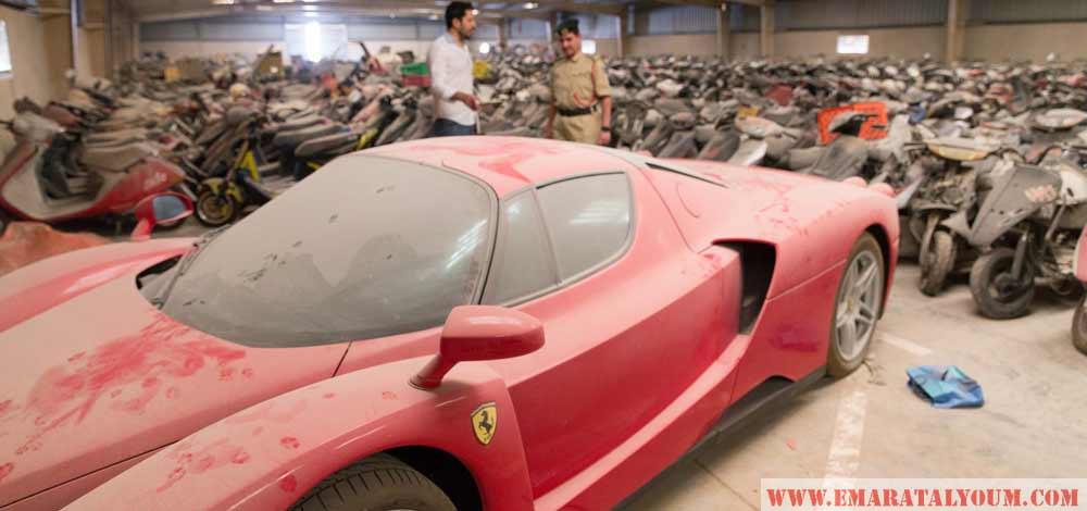 Dubai Police Car Auction