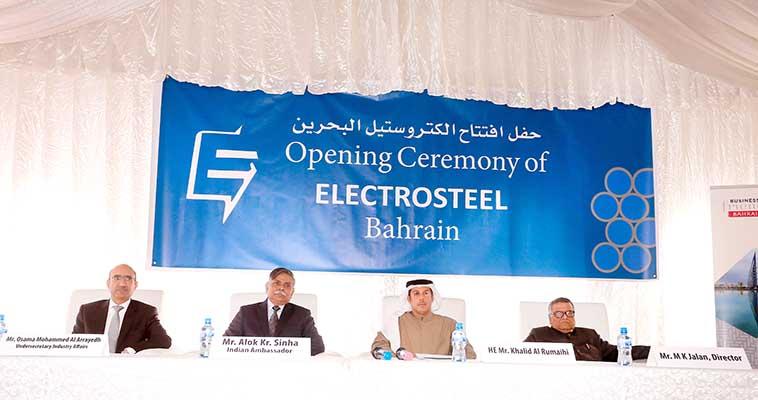 Electrosteel opens $6.6m Bahrain hub