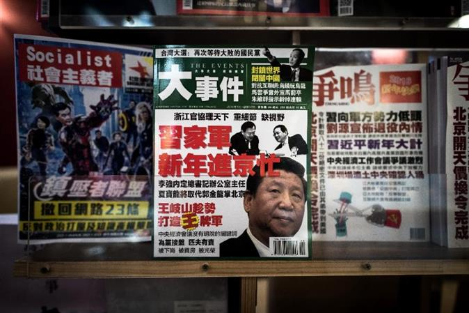 Three missing Hong Kong booksellers held in China