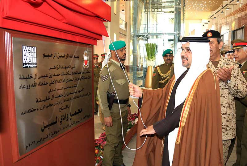 Crown Prince highlights retail sector's growth role