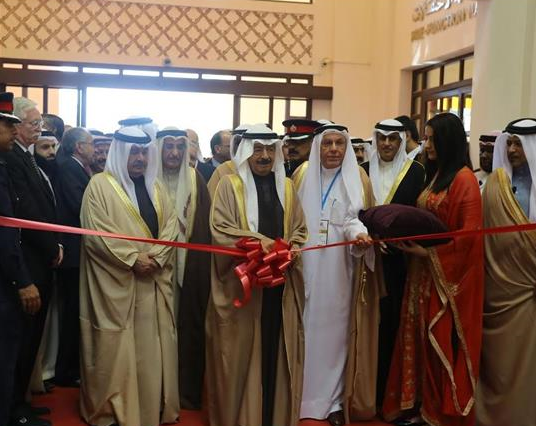 Major industrial showcase, Gulf Industry Fair 2016, opens in Bahrain