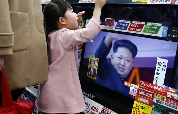 North Korea rocket more powerful than old one says South Korea
