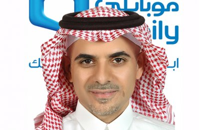 Mobily signs roaming deal with Vodafone