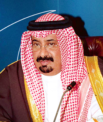 Zain Bahrain net profit up 24.3 per cent