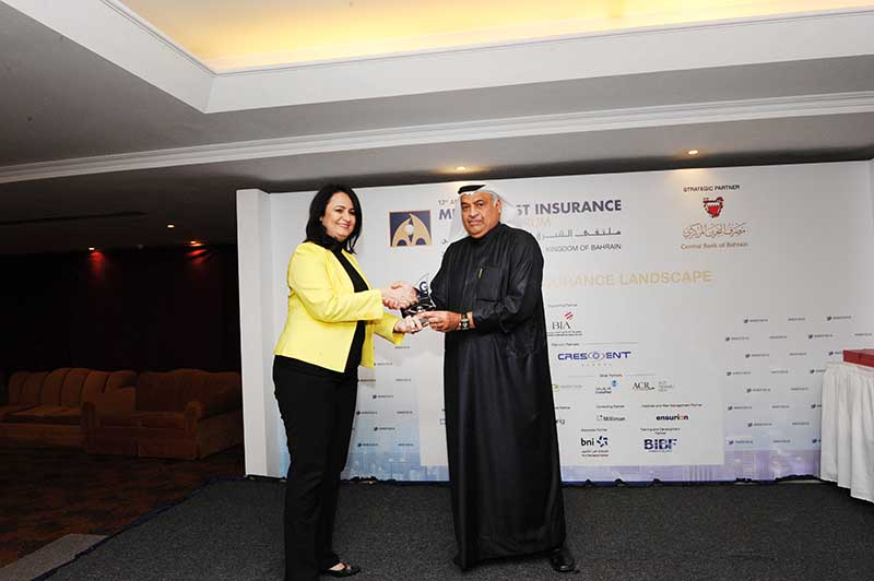 bnl named best in Middle East